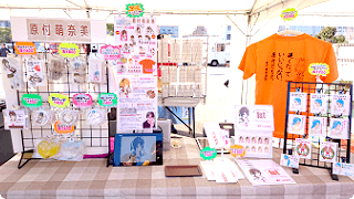 '20年 02月 姫路Subかるフェスティバル2020