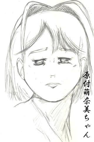 原付萌奈美 by S37C(こっちみんな氏?)(Public Domain CC BY-SA 2.0)