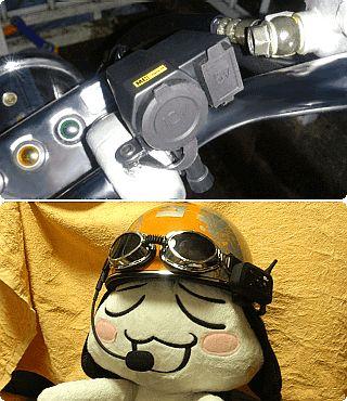 HONDA MAGNA50/ホンダ マグナ50 シガーソケット USBソケット ヘルメット&インカム