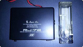 ユピテル セパレート型レーダー探知機 RJ-72 操作部 サイズ比較