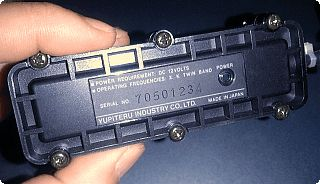 ユピテル セパレート型レーダー探知機 RJ-72 受信部 外観 1